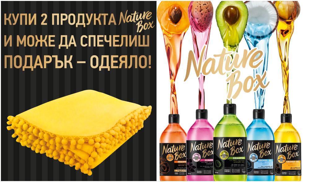 store.bg - Козметика