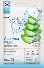 MBeauty Aloe Vera Water Soothing Mask - Успокояваща маска за лице с алое вера - маска