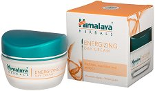 Himalaya Energizing Day Cream - Енергизиращ дневен крем за лице -