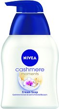 Nivea Cashmere Moments Cream Soap - Течен крем сапун с кашмирени протеини и аромат орхидея -