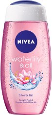 Nivea Water Lily & Oil Shower Gel - Душ гел с аромат водна лилия -
