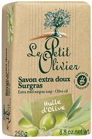 Le Petit Olivier Extra Mild Surgras Olive Oil Soap - Омекотяващ сапун с масло от маслина - сапун
