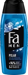 "Fa Men Xtreme Polar Body & Hair Shower Gel - Душ гел за мъже от серията ""Fa Men Xtreme"" - дезодорант"