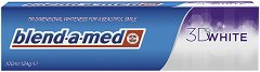 Blend-a-med 3D White - Избелваща паста за зъби -