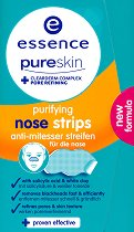 Essence Pure Skin Purifying Nose Strips - Почистващи лепенки за нос -
