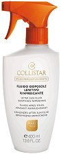 "Collistar After Sun Fluid Soothing Refreshing - Охлаждащ и успокояващ флуид за след слънце от серията ""Special Perfect Tan"" -"