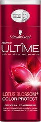 "Schwarzkopf Essence Ultime Lotus Complex+ Color Protect Conditioner - Балсам за боядисана коса от серията ""Essence Ultime Lotus Complex+ Color Protect"" -"