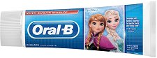 Oral-B Kids 3+ Frozen Fluoride Toothpaste - Паста за зъби за деца над 3 години - крем