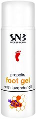 SNB Propolis Foot Gel With Lavender Oil - Активен гел за крака с лавандулово масло и прополис -