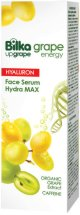"Bilka Grape Energy Hyaluron+ Face Serum Hydra Max - Серум за лице от серията ""Grape Energy"" -"