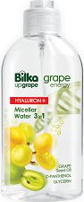 "Bilka Grape Energy Hyaluron+ Micellar Water 3 in 1 - Мицеларна вода 3 в 1 от серията ""Grape Energy"" -"