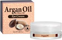 HerbOlive Argan Oil & Olive Oil Eye Cream - Околоочен крем против бръчки с масла от арган и маслина -