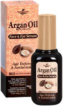 HerbOlive Argan Oil & Olive Oil Face & Eye Serum - Серум против бръчки за лице и околоочна зона -