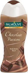 Palmolive Gourmet Chocolate Passion Body Butter Wash - Душ крем с аромат на шоколад -