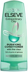 Elseve Extraordinary Clay Purifying Conditioner - Балсам за мазни корени и сухи краища с 3 вида глина -