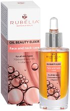 Rubelia Oil Beauty Elixir Face and Neck Care - Олио за лице и шия -