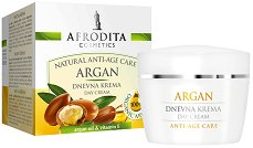 Afrodita Cosmetics Natural Anti-Age Care Argan Day Cream - Дневен крем за лице против бръчки с арганово масло -