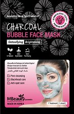 MBeauty Charcoal Bubble Face Mask - Кислородна маска за лице с активен въглен - крем