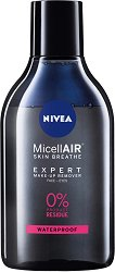 Nivea MicellAIR Make-Up Bi-Phase Micellar Cleansing Water - Двуфазна мицеларна вода за почистване на грим - душ гел