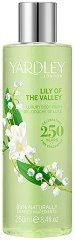"Yardley Lily of the Valley Luxury Body Wash - Луксозен душ гел от серията ""Lily of the Valley"" - крем"