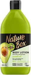 Nature Box Avocado Oil Body Lotion - Лосион за тяло с масло от авокадо -
