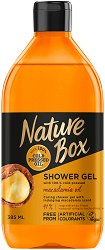 Nature Box Macadamia Oil Shower Gel - Душ гел с масло от макадамия - продукт