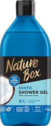 Nature Box Coconut Oil Shower Gel - Душ гел с кокосово масло - балсам