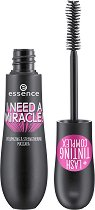 Essence I Need A Miracle Volumizing & Strengthening Mascara - Спирала за обемни мигли - четка