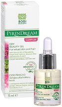 "Bodi Beauty Pirin Dream Complex Dry Beauty Oil - Сухо олио за кожа и коса от серията ""Pirin Dream Complex"" - масло"