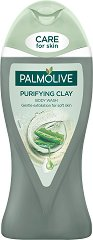 Palmolive Purifying Clay Body Wash - Ексфолиращ душ гел с глина и алое вера -