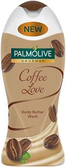 Palmolive Gourmet Coffee Love Body Butter Wash - Душ крем с аромат на кафе - балсам