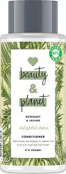 "Love Beauty and Planet Delightful Detox Conditioner - Детоксикиращ балсам за нормална до мазна коса от серията ""Rosemary & Vetiver"" -"