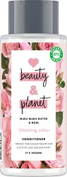"Love Beauty and Planet Blooming Colour Conditioner - Балсам за боядисана коса от серията ""Murumuru Butter & Rose"" -"
