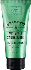 "Scottish Fine Soaps Men's Grooming Vetiver & Sandalwood Hair & Body Wash - Шампоан за коса и тяло за мъже от серията ""Men's Grooming"" -"