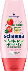 Schauma Nature Moments Hair Smoothie Intense Repair Conditioner - Възстановяващ балсам за много увредена коса -