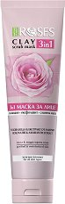 Nature of Agiva Roses Clay 3 in 1 Scrub Mask - Глинена маска за лице 3 в 1 с роза и амарант - олио